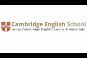 certificacion cambridge colegio san angel coatzacoalcos